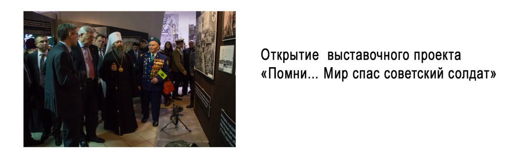выставка т