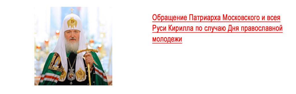 кнопка на послание сайт копия