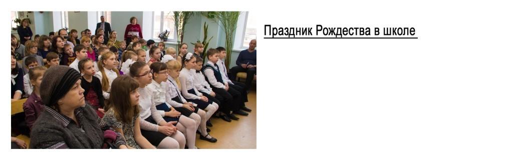 кн шк
