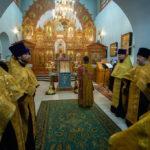 В Знаменском храме совершили новогодний молебен