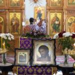 День памяти сорока мучеников Севастийских (320 год по Р.Х.)