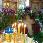 В знаменском храме молитвенно встретили первый Спас (медовый) и освятили мед.